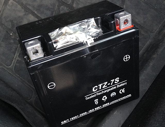 新品の互換バッテリー