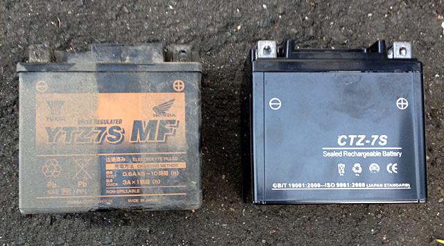 左:純正バッテリー 右:互換バッテリー
