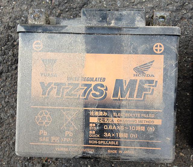 AF56純正バッテリーはユアサ