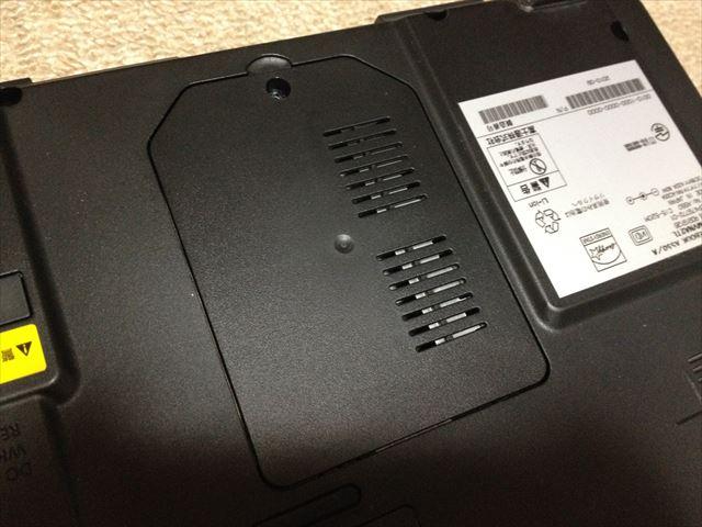 FMV-A550のメモリ交換
