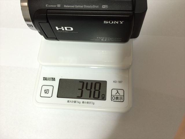 HDR-CX680の重量