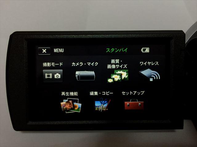 HDR-CX675設定メニュー