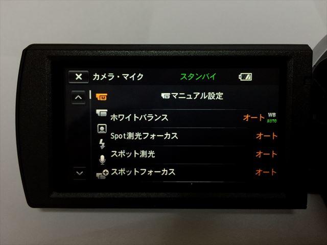 カメラ・マイク設定