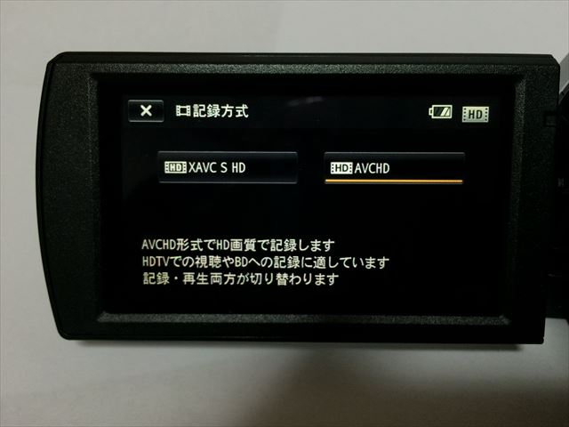 XAVC-SとAVCHD