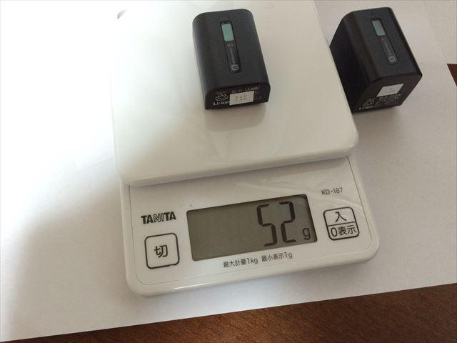 付属バッテリーNP-FV50