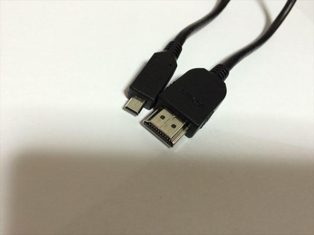 付属HDMIケーブル