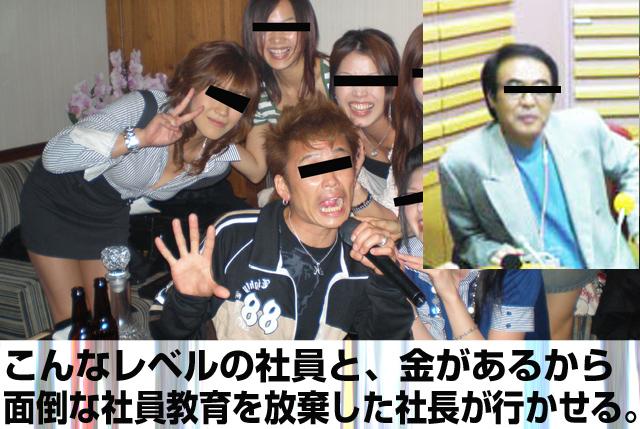 管理者養成学校は40万円をドブに捨てる