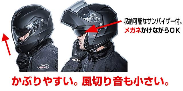 YJ-19は被りやすいヘルメット