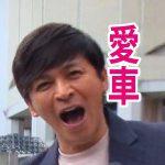 岡田圭右ジアラコンプリートカーBRZ