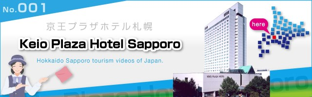 Keio Plaza Hotel Sapporo Directions to Sapporo attractions
