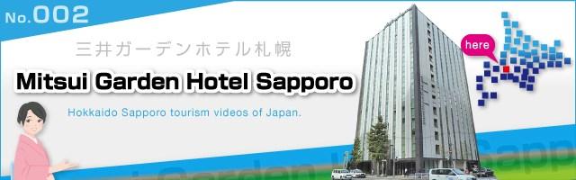 Mitsui Garden Hotel Sapporo Directions to Sapporo attractions