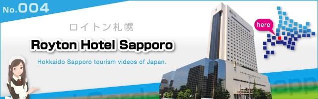 Royton Hotel Sapporo attractions