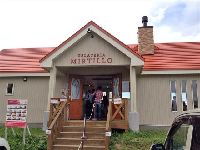 北海道・千歳のジェラート屋
