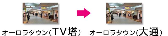 札幌の行き方 オーロラタウン大通改札 → テレビ塔