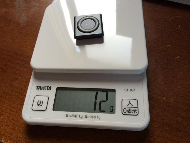重さは12グラム