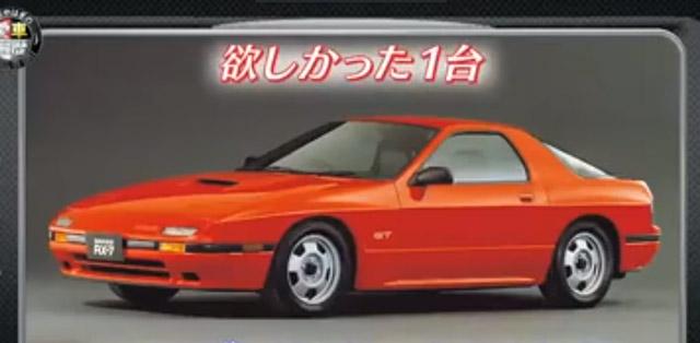 マツダサバンナRX-7