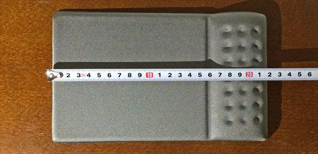タテは22センチ (賞味15センチ)