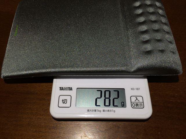 重さは、282グラム