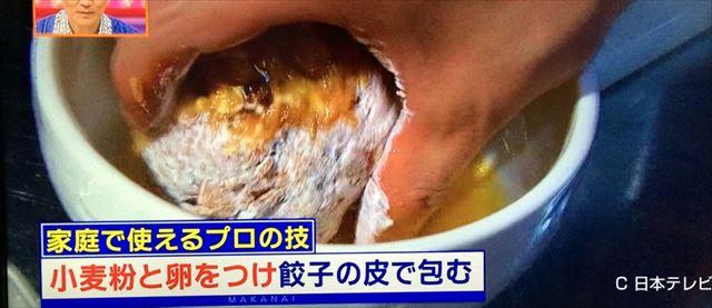 小麦粉とタマゴ
