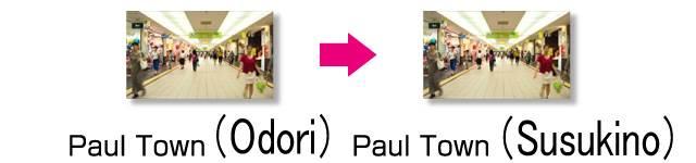 underground mall Paul Town Susukino → Odori