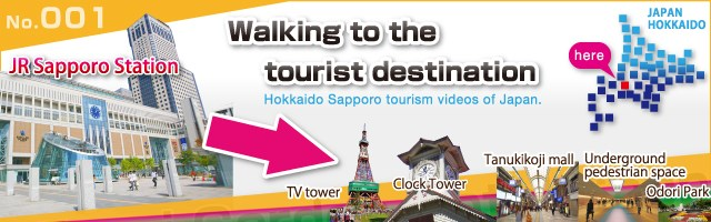 Directions from JR Sapporo Station west wicket tourist destinations