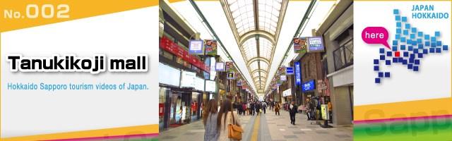 Sapporo Tanukikoji mall