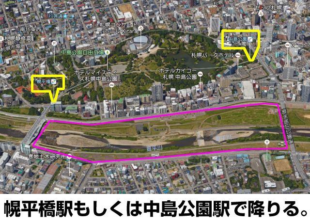 豊平川花火大会・会場まではどう行くの?