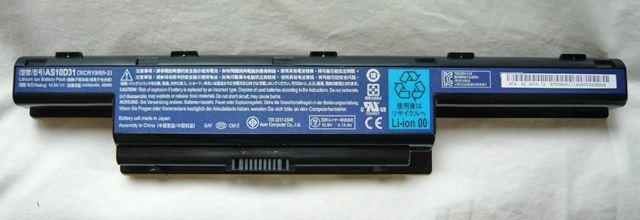 バッテリーの冷えすぎが原因