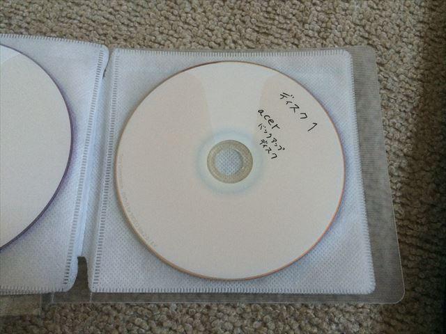 エイサーバックアップディスク