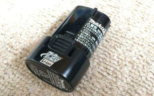 充電池です。