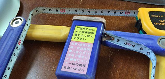 円周 : 80cm