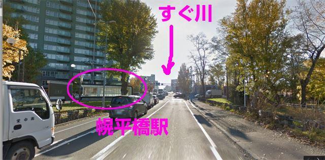 幌平橋駅から豊平花火会場までの行き方