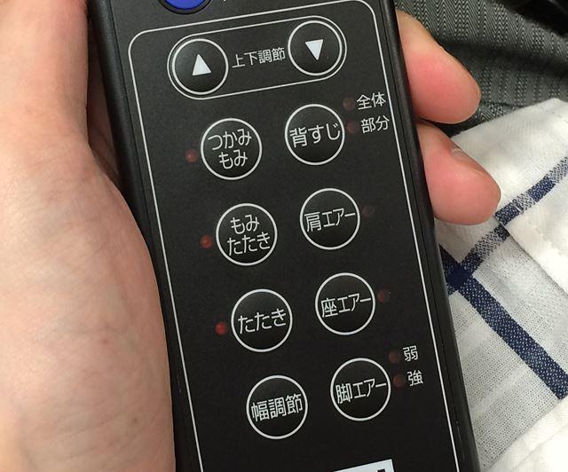 ボタンが簡単ですが・・・