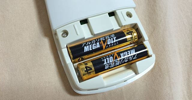 単四電池2本