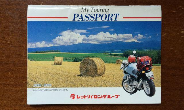 レッドバロンのパスポート