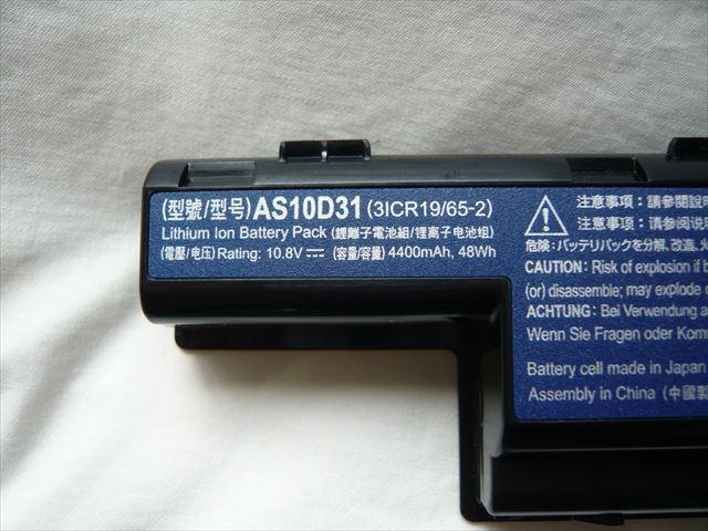 AS10D31 エイサーaspire