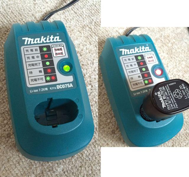 バッテリー充電。BL7010