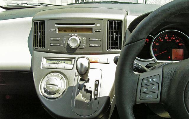 標準CDオーディオ・7速CVT