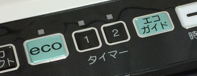 2つのタイマーを設定可能