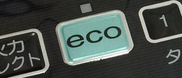 ecoボタン
