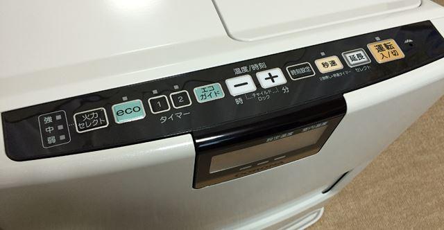 電源ボタン・各操作ボタン