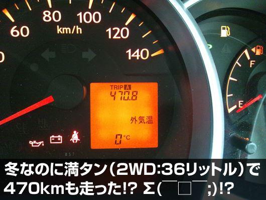 停止状態のエアコンは燃費に悪い