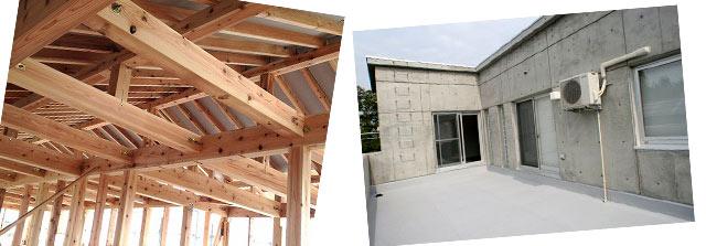 木造 と コンクリート