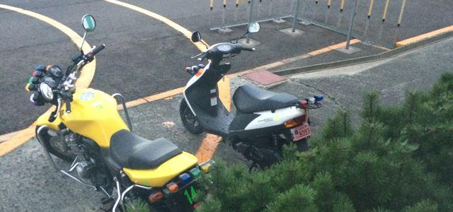 125cc教習車が用意されている。