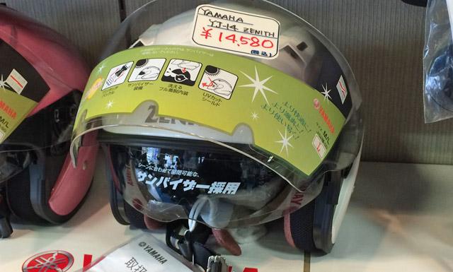 サンバイザー付のジェットヘルメット