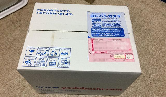 003-ヨドバシネットショッピングで購入