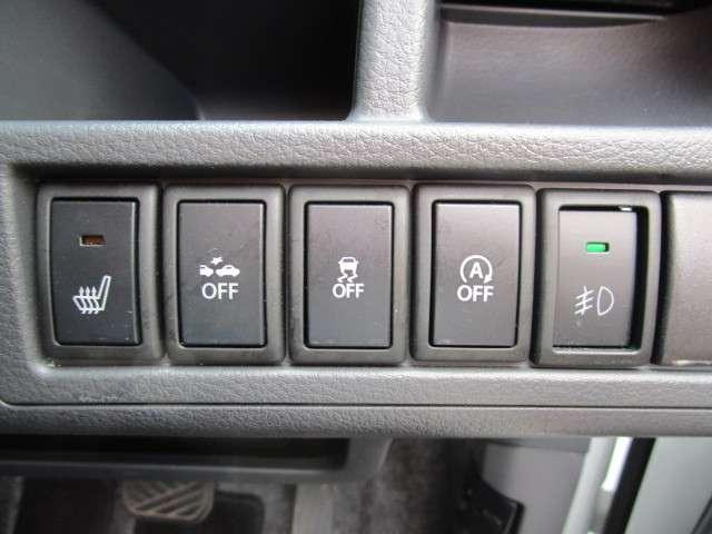 5代目電子制御スイッチ