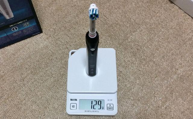048-重量は129gでした
