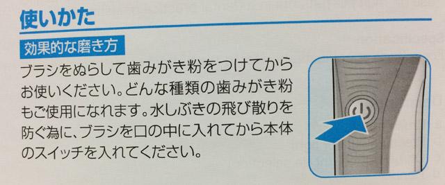 071-使い方