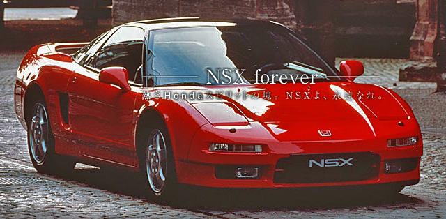 真っ赤な初代NSX、リトラクタブルヘッドライトが特徴的。